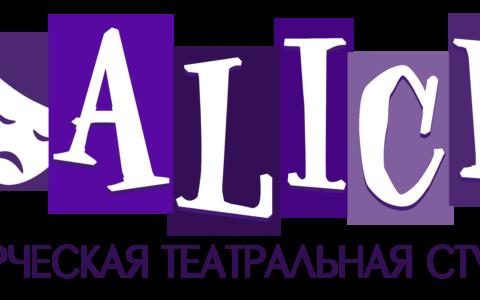 Дополнительный логотип театральной студии для взрослых