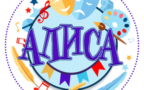 Логотип театральной студии для детей