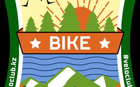 Логотип для клуба путешественников