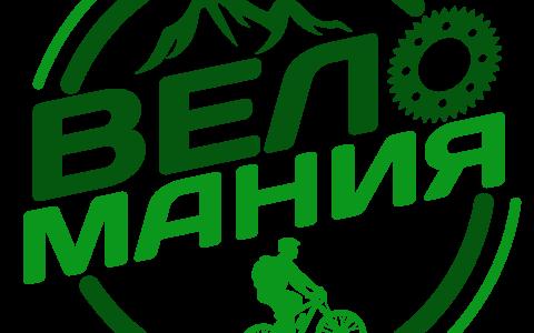 Логотип Веломании